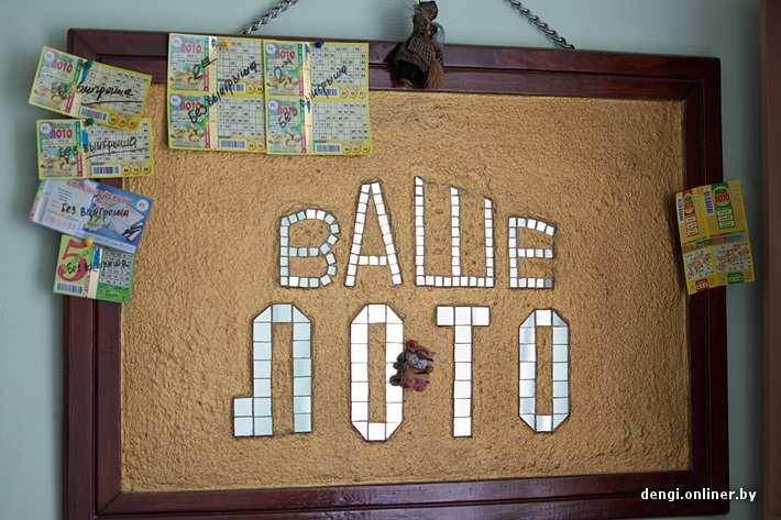 Кено в беларуси: правила, секреты игры, вероятности ⏩