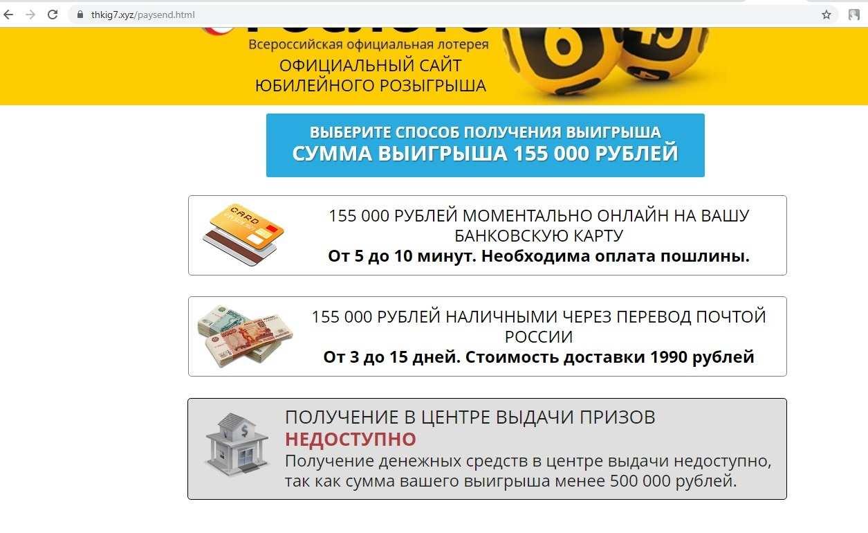 Euromillions. застрял в европе с большими деньгами! виталий рогозин   nifigasebe.net   №1 в интернете