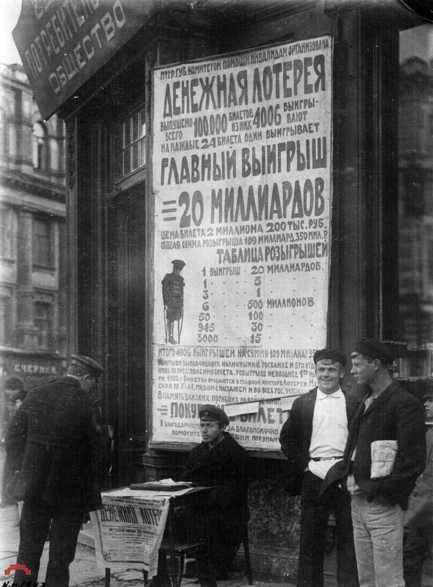 Brittiskt lotteri UK Lotto - regler + instruktion: hur man köper en biljett från Ryssland