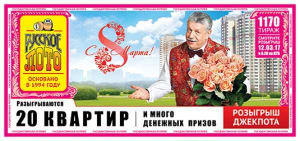 Самые крупные выигрыши в лотерею в россии: список, особенности и интересные факты :: businessman.ru