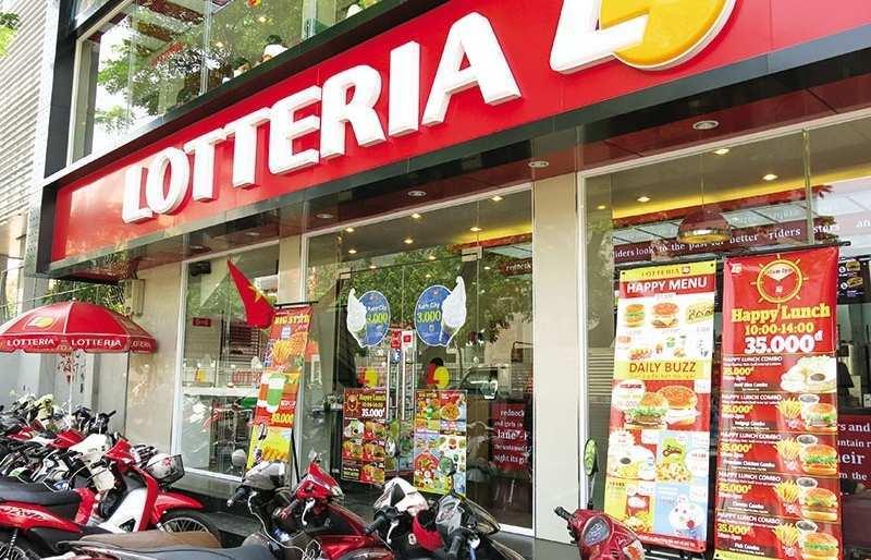 Lotteria - lotteria - qaz.wiki