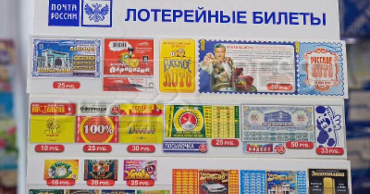 Самые крупные выигрыши в лотерею в россии: список, особенности и интересные факты