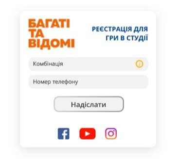 Проверить билет «русское лото»