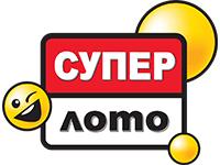 Проверить билет русское лото | результаты 1356 тиража