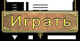 Играть | eurojackpot - part 2