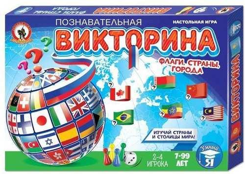 Geo. похожие флаги. одинаковые или тех же цветов.