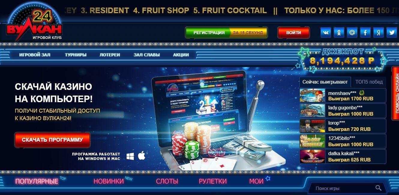 Prolomte jackpot: jak se účastnit nejslavnějších loterií na světě