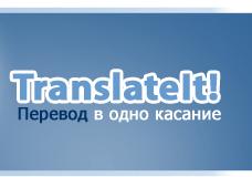 Перевод «эль-гордо» с русского на турецкий язык с примерами - contdict.com