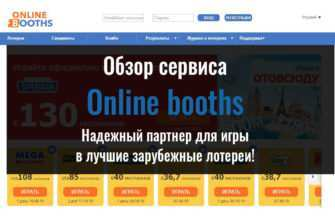 Sobotní loterie australské loterie - sobotní oficiální web oz s lístky, výsledky a recenze her | velké lotosy