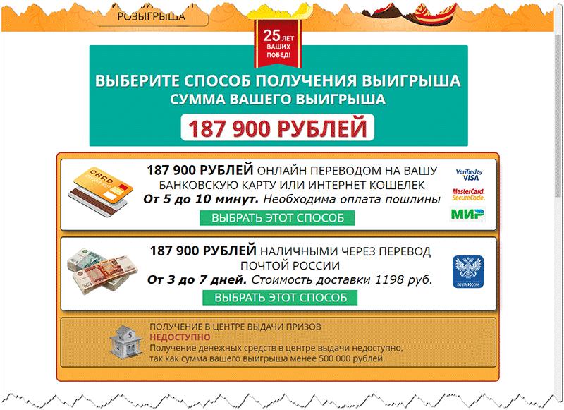 «национальные спортивные лотереи»: кто за этим стоит и чем опасно для легального букмекерского рынка россии?   bukmekerov.net