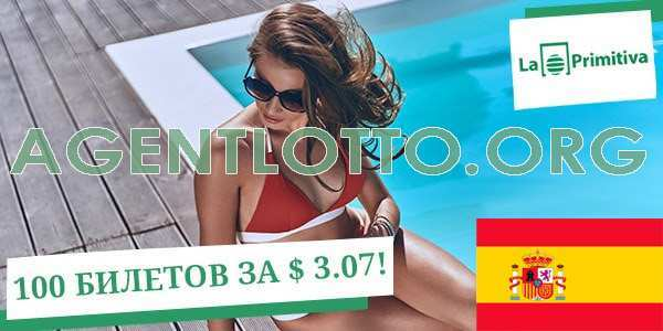 Лоторея в каталонии ( испания) - хорошо устроились! ликбез по каталонии - каталония без посредников catalunya.ru