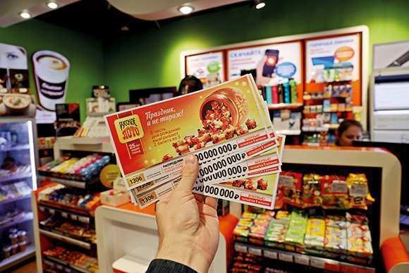 Hvor kan jeg kjøpe lodd i Moskva - 54 lotteriskiosker ✌ (adresse, Foto) | hipdir