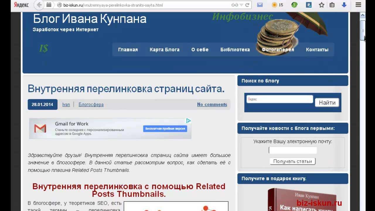 Jak hrát loterie přes internet - informace o, jak hrát loterii online