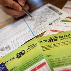 Как купить лотерейные билеты на сайте столото?