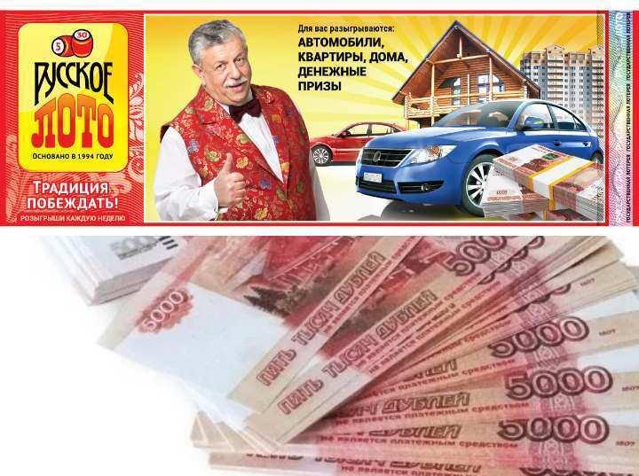 Die erfolgreichsten Lotterien in Russland (Liste, Statistiken 2018-2019 des Jahres, Spielerbewertungen)