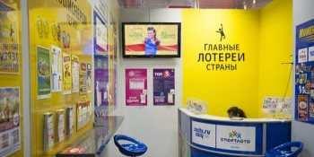 Hvordan kjøpe russisk lotto online? trinnvis instruksjon