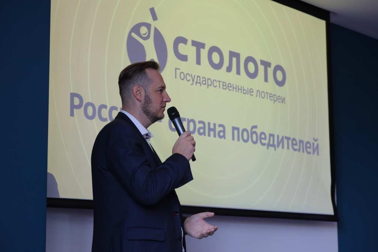 Лотереи в россии. лучшие из лучших!