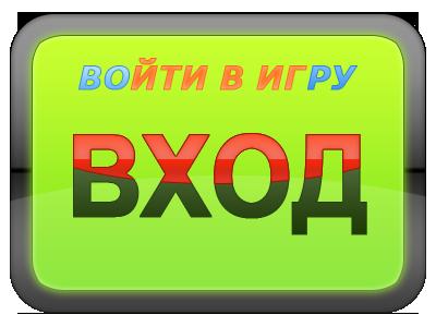 Eurojackpot results lottery – официальный сайт в россии, правила игры, отзывы о последнем розыгрыше | big lottos