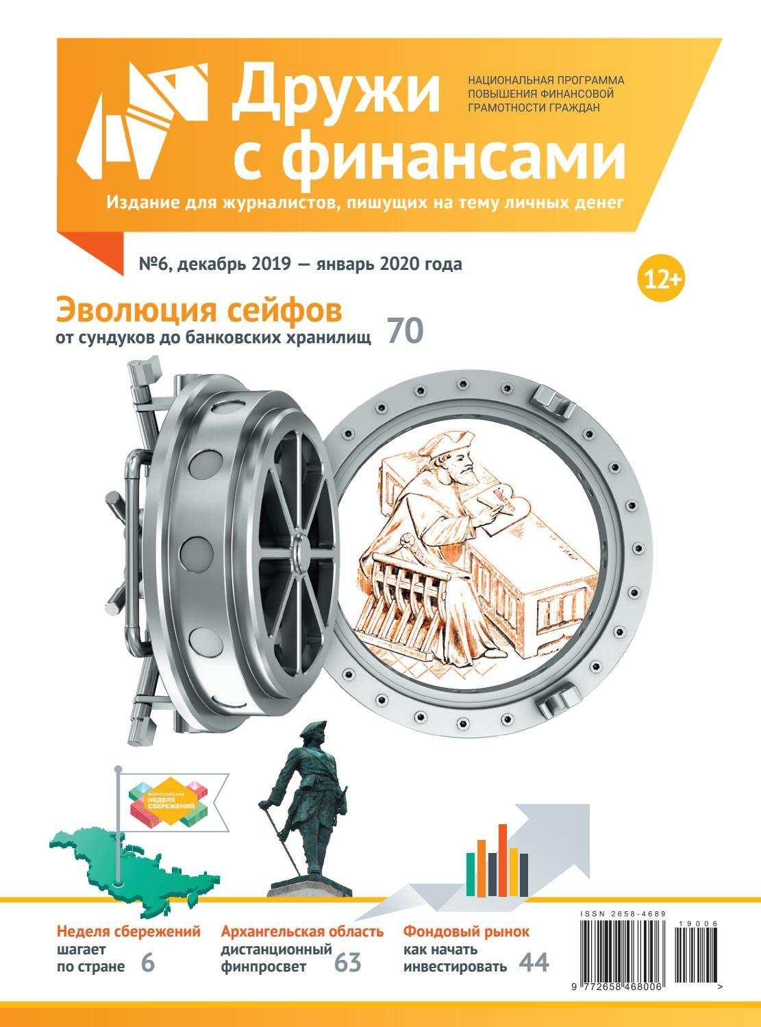 Quelle loterie est-il réaliste de gagner en Russie - quelles sont les chances de gagner? | banque aujourd'hui