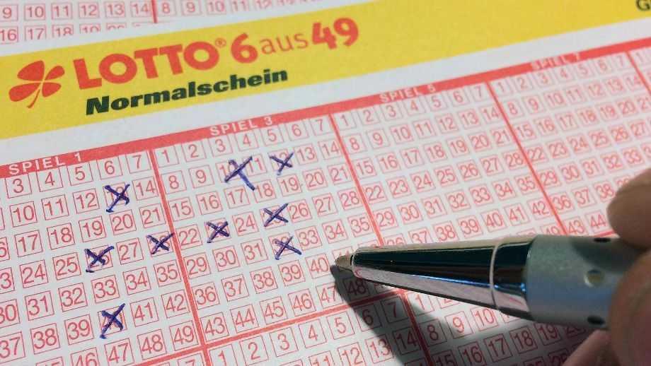 Мексиканская лотерея melate