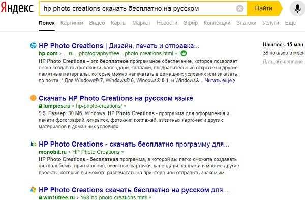 Online loterie zdarma do 10 tisíc rublů | výdělky na internetu bez investic