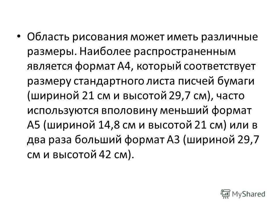 Значение слова «примитив» в 10 онлайн словарях даль, ожегов, ефремова и др. - glosum.ru