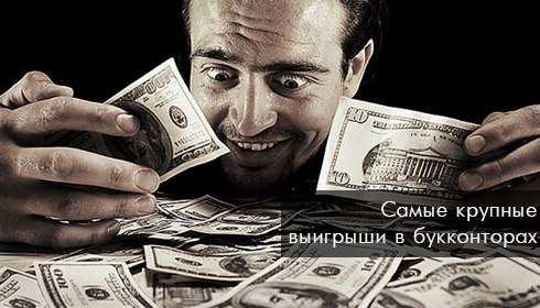 Alt om lotterier i Russland: hva er sjansene for å vinne?