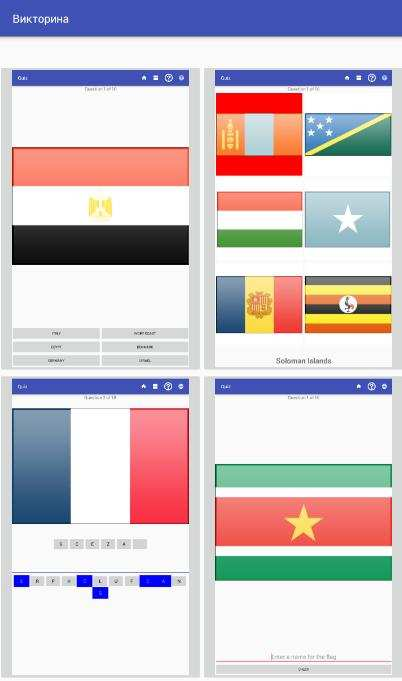 Флаги стран мира на svg