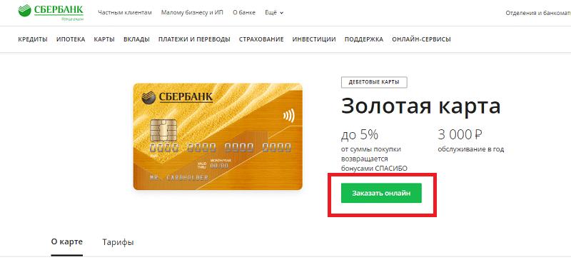 Service de cashback Hello World: inscrivez-vous et connectez la carte sur le site privetmir.ru, Commentaires