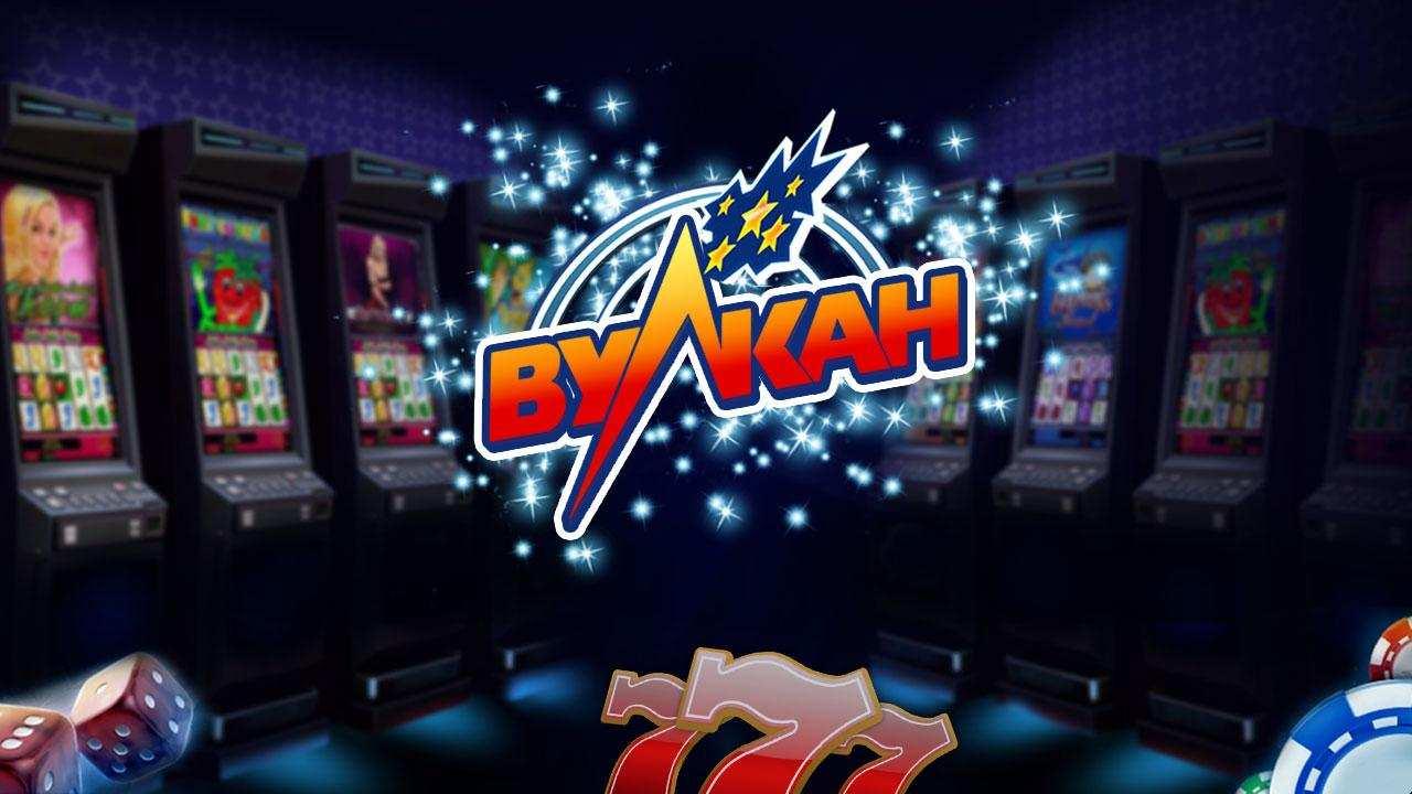 Игровой автомат jackpot raiders играть бесплатно