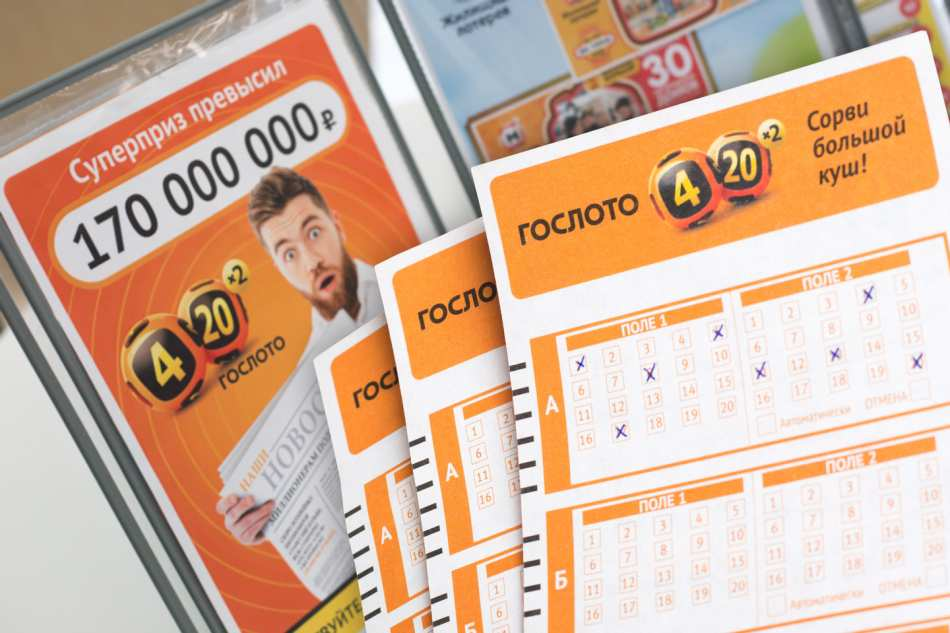 The most winning lotteries in russia (list, statistics 2018-2019 of the year, player reviews)