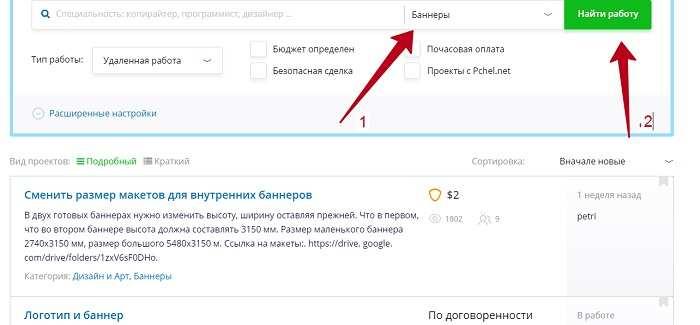 Top 7 nejlepších loterií v Rusku s dobrými cenami - hodnocení loterijních lístků 2020