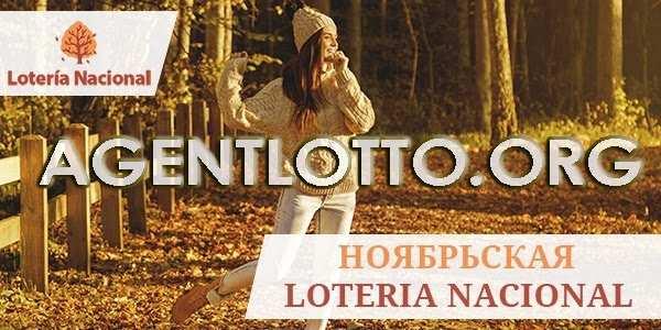 Лотерея dc - d.c. lottery