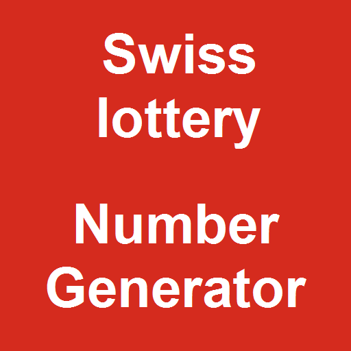 Швейцария лото