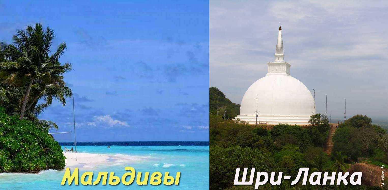 Roupie sri-lankaise (rs) - la monnaie officielle du Sri Lanka sur tourist.ru