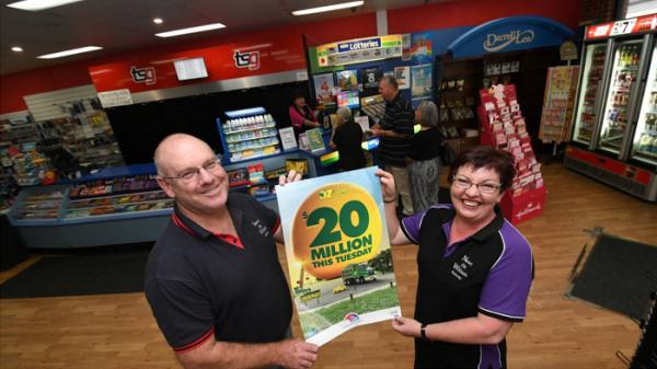 Австралийская лотерея oz lotto — как играть из россии   зарубежные лотереи