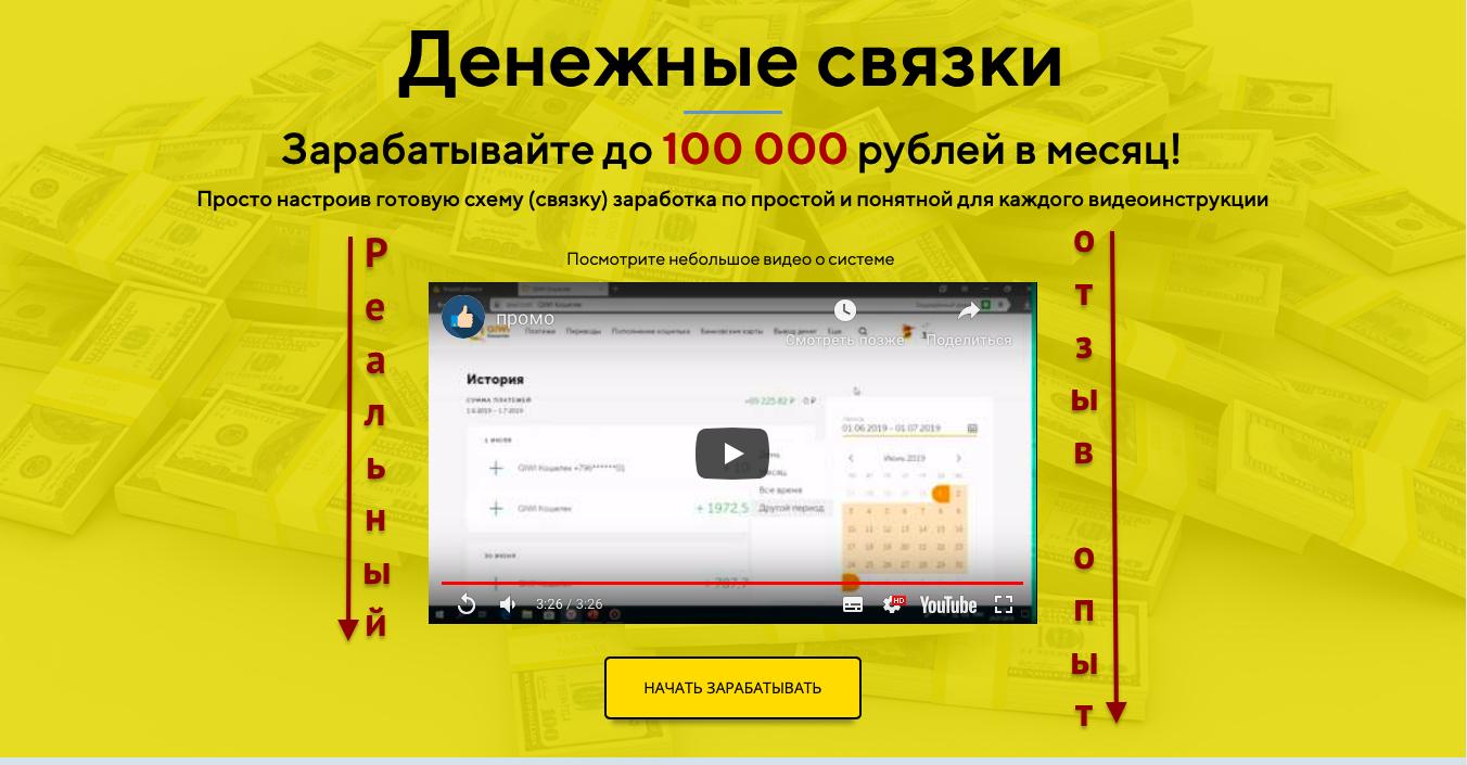 2loto.com - несколько видов интернет-лотерей; числовых, моментальных и т.д. - бинго онлайн