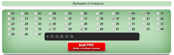 Существуют ли бесплатные лотерейные игры в режиме онлайн или это обман?