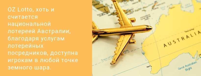 Ukrainan arpajaiset super loto (6 / 52)