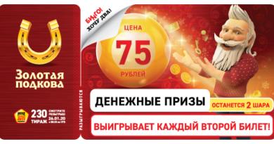 Весело и с подарками! лотерея на юбилей весело и с подарками! лотерея на юбилей