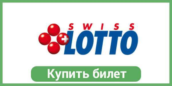 Aiuto lotto svizzero & FAQ - lottoland.at