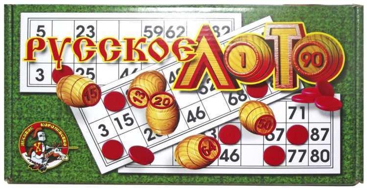 Оферта участнику лотереи