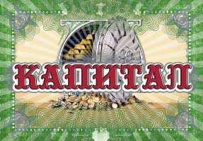Бесплатный билет лотереи «суперлото «6 из 45» кому тут денег дать?