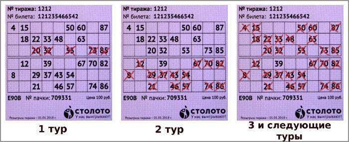 Играть в моментальные лотереи россии – где купить билеты, быстрые выигрыши денег и ценных призов.