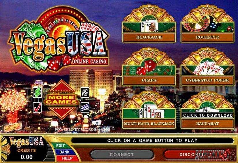 Loterie zdarma se skutečnými výhrami bez investic - 5 osvědčené zdroje
