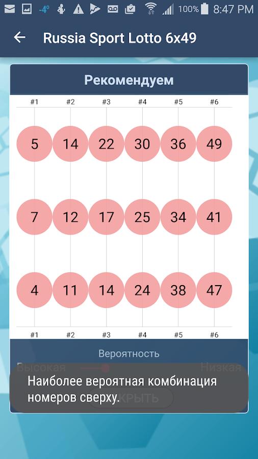 Jouer à austria lotto en ligne