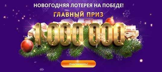 [truffa] ros-loto02.buzz/paysend.html - recensioni, truffatori! Lotto russo - vannews
