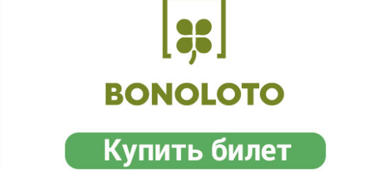 Bonoloto-resultater - sjekk bonoloto med tulotero