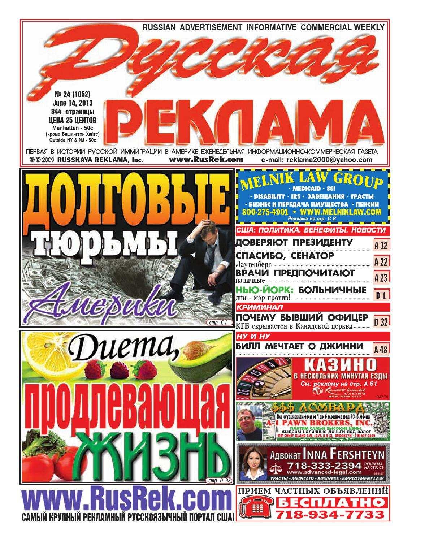 Лотерея грузии - georgia lottery