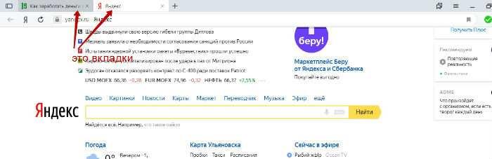 Zdarma online loterie s peněžními cenami